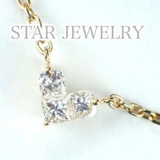STAR JEWELRY - スタージュエリー K18YG ダイヤ ミステリアスハート ネックレス