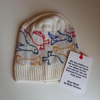 bobo chose - bobochoses*ベビーニット帽