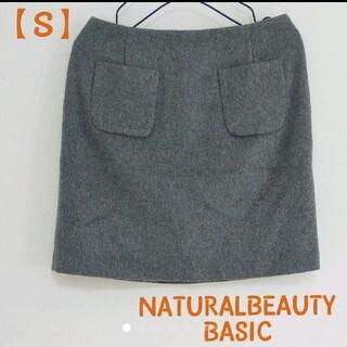 ナチュラルビューティーベーシック(NATURAL BEAUTY BASIC)のNATURAL BEAUTY BASIC 秋冬 ミニスカート S(ミニスカート)