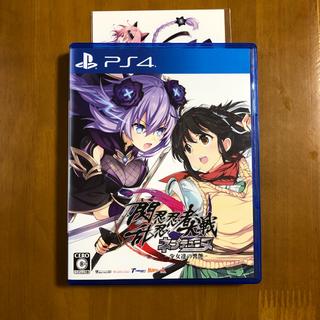 PlayStation4 - PS4 閃乱忍忍忍者大戦 ネプテューヌ 少女達の響艶