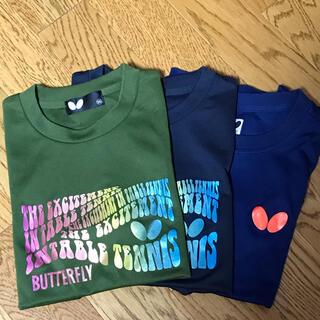 BUTTERFLY - 卓球 バタフライ 練習着  Tシャツ ユニセックスss サイズ 3枚セット
