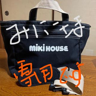 ミキハウス(mikihouse)のミキハウス マザーズバッグ   ミニーさま専用です(マザーズバッグ)
