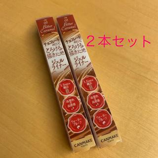CANMAKE - ★新品★キャンメイク ジェルアイライナー 05番 ビターキャラメル