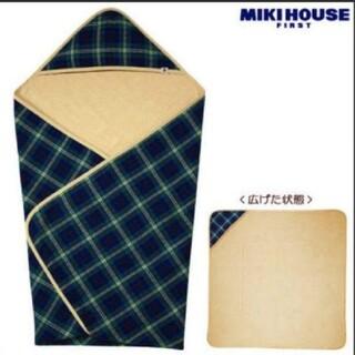 ミキハウス(mikihouse)のミキハウス おくるみ ブランケットブラックウォッチ柄(おくるみ/ブランケット)