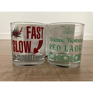 ヴィヴィアンウエストウッド(Vivienne Westwood)のヴィヴィアンウエストウッド  非売品グラスセット(食器)