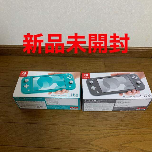Nintendo Switch(ニンテンドースイッチ)のニンテンドーswitch lite ターコイズ グレー セット エンタメ/ホビーのゲームソフト/ゲーム機本体(携帯用ゲーム機本体)の商品写真