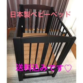 日本製ベビーベッド スリーピーミニ 石崎家具(ベビーベッド)