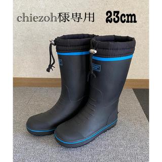 ゴム長靴 23cm