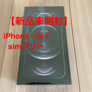 iPhone - iphone12 pro 128GB 新品未開封 SIMフリー グラファイト