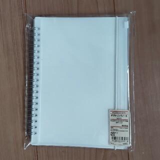 ムジルシリョウヒン(MUJI (無印良品))の無印良品 ダブルリングノート ポリプロピレンカバー A5サイズ ドット方眼 ポ(ノート/メモ帳/ふせん)