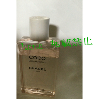 CHANEL - CHANEL ココマドモアゼル オイル 200ml
