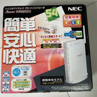 エヌイーシー(NEC)のワイヤレスブロードバンドルーター(PC周辺機器)