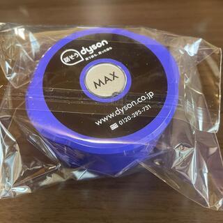 Dyson - ダイソンV6シリーズ専用 ポストモーターフィルター正規品