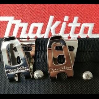 マキタ(Makita)のマキタロゴ入り 純正ショートフック ステンレス製ネジ付き 2個セット(各種パーツ)