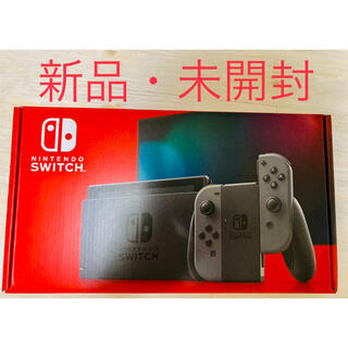 Nintendo Switch - 【新品未使用】任天堂スイッチ本体 Nintendo Switch グレー
