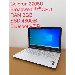 エヌイーシー(NEC)の★綺麗なホワイトカラー NECのノートパソコン(ノートPC)