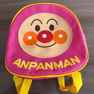 アンパンマン(アンパンマン)のアンパンマンミュージアム限定 リュクサック(リュックサック)