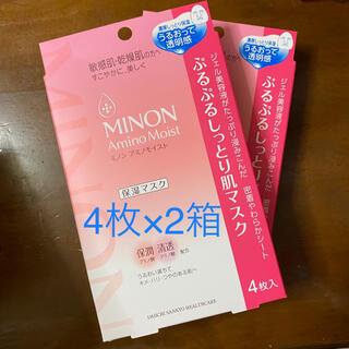 MINON - ミノン アミノモイスト パック 4枚×2箱