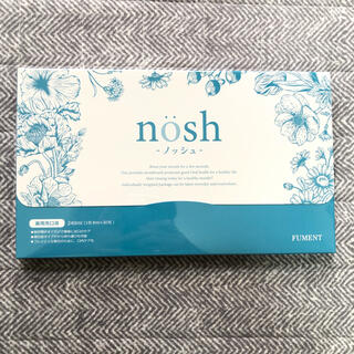 ノッシ(NOSH)のnosh  ノッシュ(口臭防止/エチケット用品)