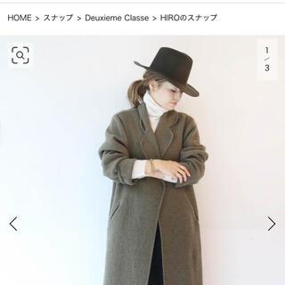 DEUXIEME CLASSE - 32 PARADIS チェスターコート