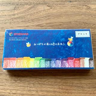 【新品】シュトックマー みつろうブロッククレヨン 16色 缶入(クレヨン/パステル)