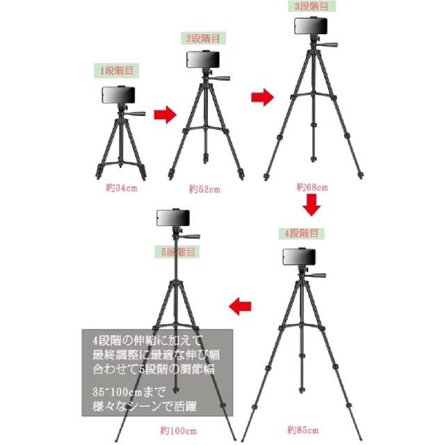 三脚 Bluetoothリモコン スマホ  一眼レフ カメラ スタンド  自撮り スマホ/家電/カメラのスマートフォン/携帯電話(その他)の商品写真