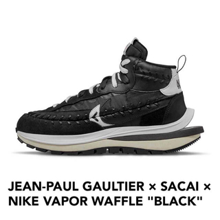 ナイキ(NIKE)のJEAN PAUL GAULTIER × SACAI VAPOR WAFFLE (スニーカー)