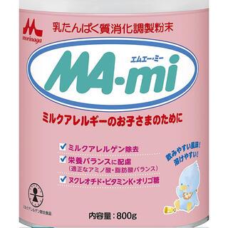 モリナガニュウギョウ(森永乳業)のMA-mi エムエーミー800g 4缶(その他)