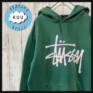ステューシー(STUSSY)のSTUSSYステューシーパーカーフーディーロゴ刺繍深緑グリーンS(パーカー)