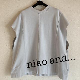 ニコアンド(niko and...)のniko and… ニコアンド スウェットベスト ライトグレー(ベスト/ジレ)