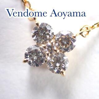 ヴァンドームアオヤマ(Vendome Aoyama)のヴァンドームアオヤマ K18YG ダイヤ 0.27ct カローラ ネックレス(ネックレス)