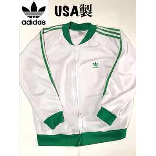 adidas - adidas アディダス ジャージ トラックジャケット USA製 80s 90s
