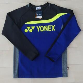 YONEX - ★新品★ヨネックス ライトトレーナー