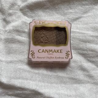 キャンメイク(CANMAKE)のキャンメイク アイブロウ 01(パウダーアイブロウ)