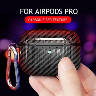 AirPods Pro エアポッズプロ ケース カーボン