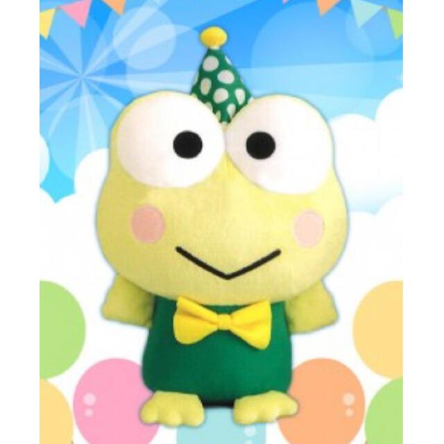 サンリオ(サンリオ)のサンリオ けろけろけろっぴ パーティー BIG ぬいぐるみ 緑 エンタメ/ホビーのおもちゃ/ぬいぐるみ(ぬいぐるみ)の商品写真