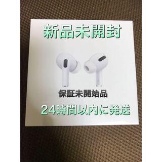 Apple - Apple AirPods Pro MWP22AM/A 未開封品 第3世代