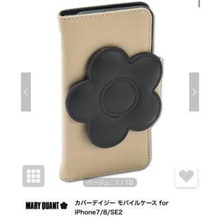 マリークワント(MARY QUANT)のMARY QUANT カバーデイジー モバイルケース iPhoneケース(iPhoneケース)