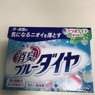 洗濯洗剤ブルーダイヤ☆8個(洗剤/柔軟剤)