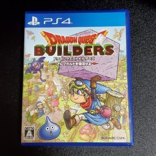 PlayStation4 - 【中古】ドラゴンクエストビルダーズ アレフガルドを復活せよ (PS4