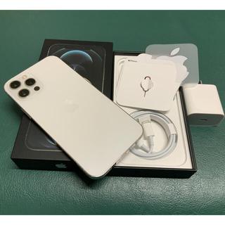 Apple - 【美品】使用期間5ヶ月 iPhone12Pro 256GB シルバー
