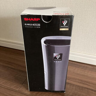 シャープ(SHARP)のシャープ プラズマクラスターイオン発生機 IG-MX15-B(空気清浄器)