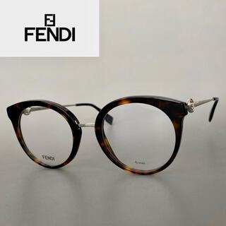 フェンディ(FENDI)のメガネ フェンディ キャットアイ ダークハバナ シルバー ブラウン 眼鏡 鼈甲(サングラス/メガネ)