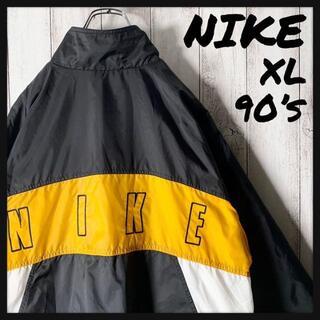 NIKE - 【美品 白タグ XL 90s】ナイキ 両面刺繍 ナイロン ジャケット 黄黒白