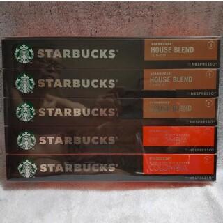 Starbucks Coffee - スターバックスネスプレッソ互換カプセル50個セット