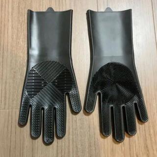 ウォッシャブルグローブ 黒 シンプル モノトーン 食器 洗い物 ゴム手袋(その他)