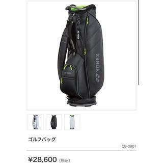 ヨネックス(YONEX)の■YONEX men`s CART BAG CB-0901(バッグ)