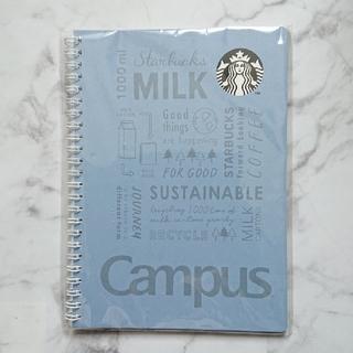 Starbucks Coffee - スターバックス キャンバスリングノート コクヨ Campus スタバ ノート