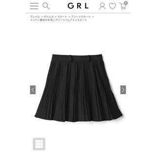 グレイル(GRL)のGRL グレイル プリーツフレアスカート(ミニスカート)
