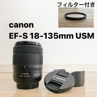 Canon - canon EFS 18-135 mm USM